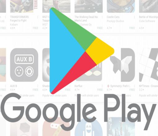 تشکیل تیم امنیتی گوگل برای شناسایی باگ اپلیکیشنهای حساس گوگل پلی